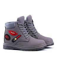 Женские ботинки Cothron GREY