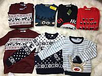 Детская одежда lupilu