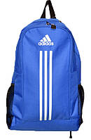 Рюкзак спортивный Adidas 51x31x16 см original
