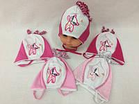 Детские трикотажные шапки