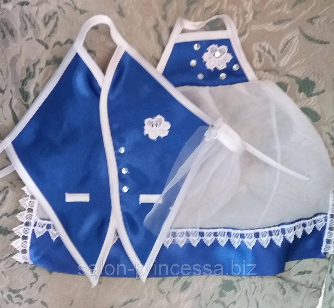 """Одежки для свадебного шампанского (синие) - Свадебный салон """"Принцесса"""" Чернигов в Чернигове"""