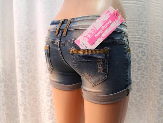 Короткие женские шорты с коричневинкой, фото 2