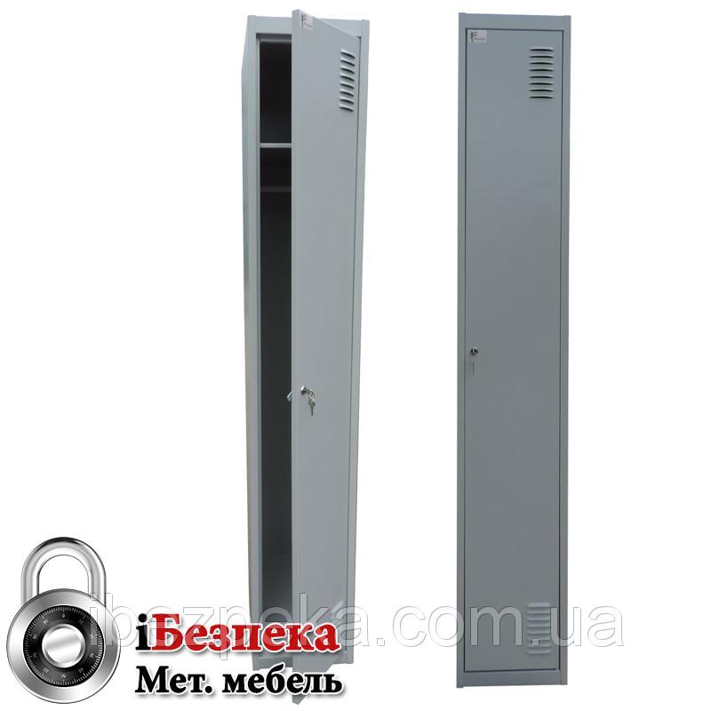 Шкаф для одежды НО 11-01-03х18х05