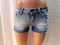 Короткие женские шорты с вышивкой бисером