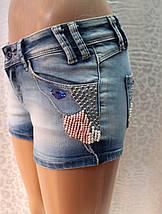 Короткие женские шорты с вышивкой бисером, фото 3