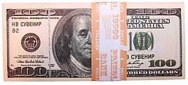 """Деньги сувенирные """"100 долларов"""". В упак: 80 шт."""
