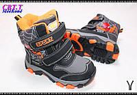 Стильные термо-ботинки для  мальчика р(27-32)