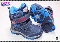 Стильные термо-ботинки для  мальчика р(27-31)