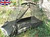 Палатка антимоскитная армейская Британия.