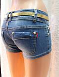 Короткі жіночі шорти, фото 3