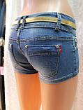 Короткі жіночі шорти, фото 4