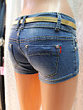 Короткие женские шорты, фото 4