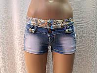 Короткие женские шорты, фото 1