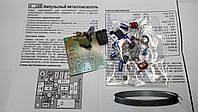 КИТ, набор металлоискатель импульсный 9-14В.