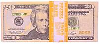 """Деньги сувенирные """"20$"""". В упак:80шт."""