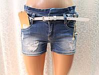 Женские шорты с завышенной посадкой