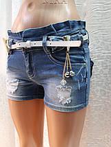 Женские шорты с завышенной посадкой, фото 2