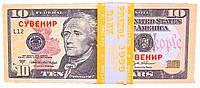 """Деньги сувенирные """"10$"""". В упак:80шт."""