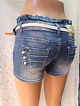 Женские шорты с завышенной посадкой, фото 3