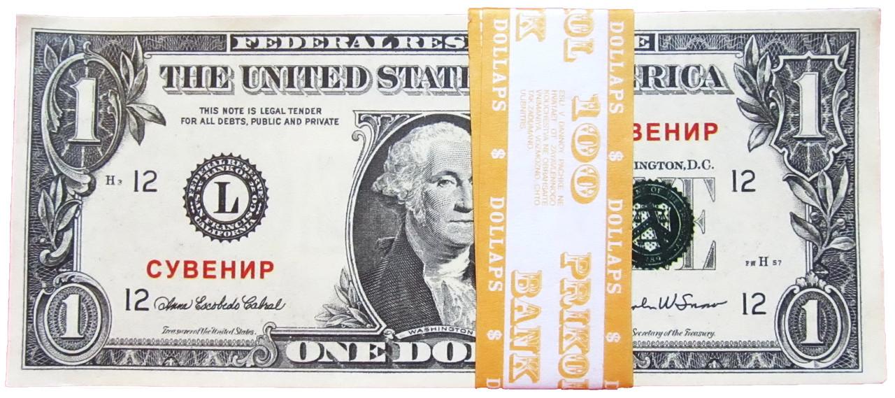 """Деньги сувенирные """"1 $"""". В упак:80шт."""