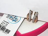 Золотые серьги 60035, фото 1