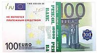 """Деньги сувенирные """"100  €"""". В упак:80шт."""