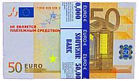 """Деньги сувенирные """"50  €"""". В упак:80шт."""