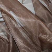 Тюль микросетка с высотой 325 см коричневая