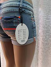 Шорты  женские укороченного покроя, фото 2