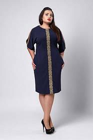 Платье с кружевом темно-синее