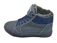 Мужские кроссовки нат.кожа зимние Comfort Stael 34 Blue размеры: 40 41 42 43 44 45