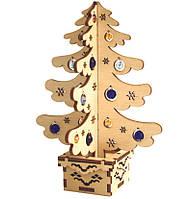 """Набор новогоднее украшение из фанеры F-023 """"Новогодняя елка"""""""