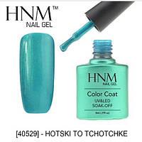 Гель-лак HNM 40529 Hotski to tchotchke лазурный с шиммером, фото 1