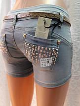 Короткие женские шорты с декором, фото 3