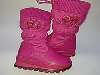 Стильные зимние сапоги для девочки 27 -32 размеры