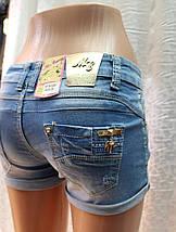 Шорты женские недорого, фото 3
