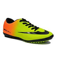 Футбольные сороконожки (аналог Nike Mercurial) ОПТ и розница