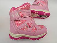 Термо ботинки на меху для девочки 27 - 32 размеры