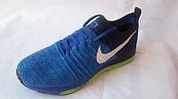 Оригинальные Кроссовки Мужские Nike Zoom All Out