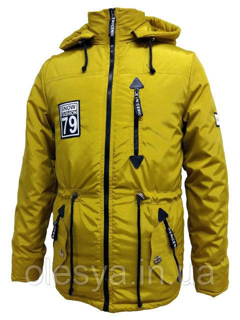 Куртка демисезонная парка на мальчика 5153 Размер 40, 44 Цвет горчица