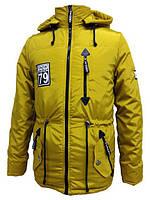 Куртка демисезонная парка на мальчика 5153 Размер 40-46 Цвет горчица