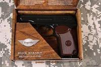 Пневматический пистолет Umarex Makarov Ultra с системой BlowBack