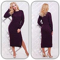 Вязаное теплое платье ниже колен (много расцветок) a-2383PL