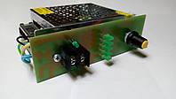 Зарядное устройство для авто аккумуляторов 10-15В 5А