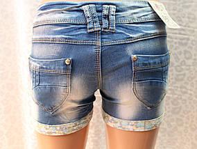Удлиненные женские шорты, фото 3
