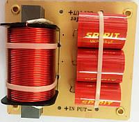 L-001-3 (300 W) (НЧ) 2500 Гц
