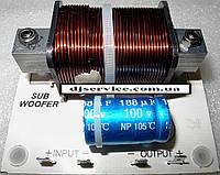 L-SW40 (400 W) (НЧ) 250 Гц