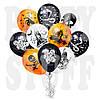 Воздушные шары Хэллоуин ассорти 12' (30 см), 100 шт
