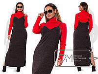 Длинное платье двойка в батальных размерах y-3279BR