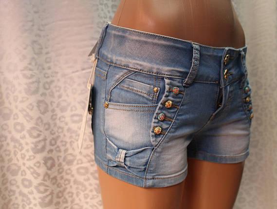 Женские шорты , размеры 25-30., фото 2